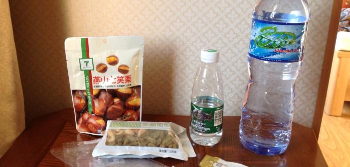Plastic trash in Mongolia