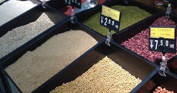 Beans Dili supermarket Beijing
